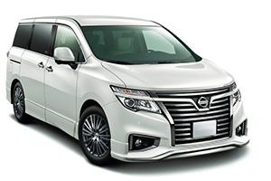 Location voiture Kobe (Japon)