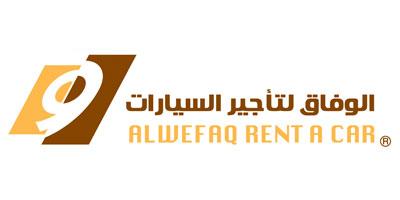 Al Wefaq Logo